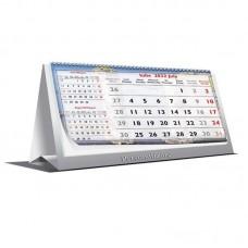 Calendar de birou 2021 triptic